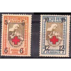 1926 Estonia (EESTI) Mi.60-61** 7,00 €