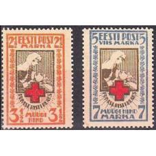 1921 Estonia (EESTI) Mi.29-30** 5,00 €