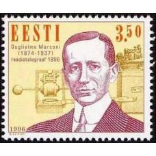 1996 Estonia (EESTI) Michel 280 0.70 €