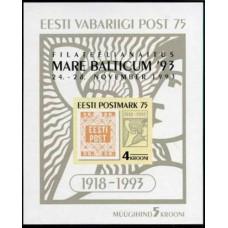 1993 Estonia (EESTI) Mi.B6b Overprint # 215/B5b 20,00 €