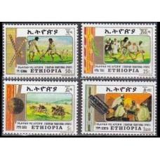 1984 Ethiopia Mi.1192-1195 Sport 4,00