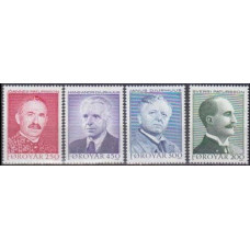 1984 Faroe Islands Mi.99-102 Personalities 4,00