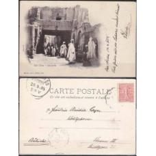 1904 France colonia ( Algeria) Postcard Sidi Okba - La Porte €