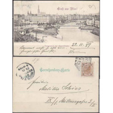"""1899 Austria  Postcard Donaucanal mit Aspernbru""""cke 1899 €"""
