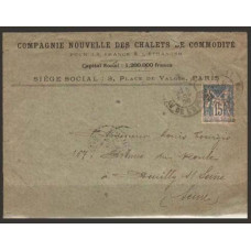 1900 France cover €