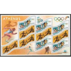 2004 France Mi.3830-3831KL 2004 Olympic Athens 11,00 €