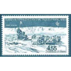 1983 French Antarctic Territory Mi.176 Dogs 6.00 €
