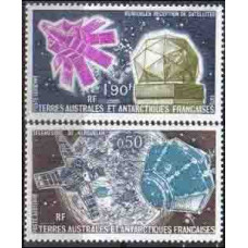 1979 French Antarctic Territory Michel 128-129 Satellite -Argos 4.20 €