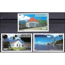 1986 French Polynesia Mi.467-469** 15.00 €