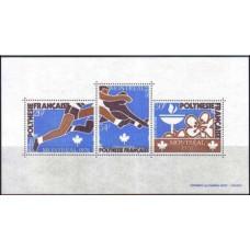 1976 French Polynesia Michel 219-221/B80 1976 Olympiad Montreal 80.00 €
