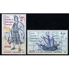 1980 French Antarctic Territory Mi.142-143 Ships with sails 5,50 €