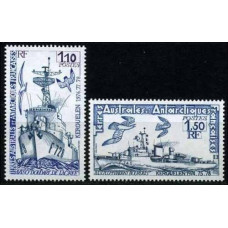 1980 French Antarctic Territory Mi.138-139 Ships 4,00 €