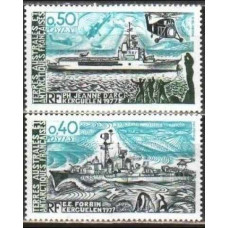 1979 French Antarctic Territory Mi.133-134 Ships 4,00 €
