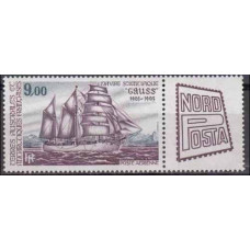 1984 French Antarctic Territory Mi.195 Ships with sails 8,00 €