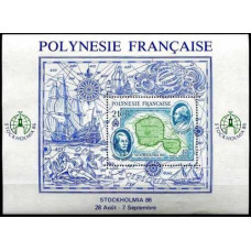 1986 French Polynesia Mi.461/B12 Ships with sails 6,00 €