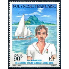 1976 French Polynesia Mi.216 Ships with sails 20,00 €