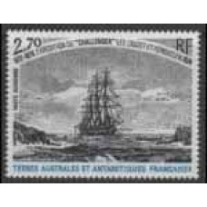 1979 French Antarctic Territory Mi.135 Ships with sails 3,50 €
