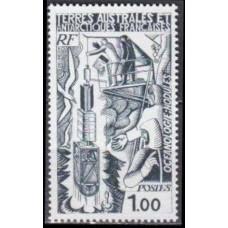 1977 French Antarctic Territory Mi.124 Antarctic fauna 1,90 €