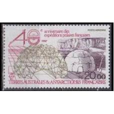 1988 French Antarctic Territory Mi.231 Landscape 13,00