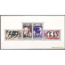 1964 Gabon Michel 203-206/B2 1964 Olympiad Tokio 14.00 €
