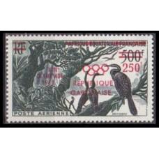 1960 Gabon(R.Cabonaise) Mi.156 1960 Olympics in Rome 10,00 €