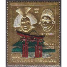 1970 Gabon(R.Cabonaise) Mi.371gold Architecture 25,00 €
