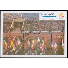 1990 Gambia Mi.1078/B100 1992 Olympiad Barselona 10,00 €