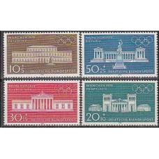 1970 Germany, West Michel 624-627 1972 Olympiad Munhen 3.00 €
