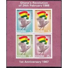 1967 Ghana Mi.283-286/B24b Birds 11,00 €