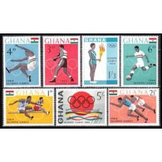 1964 Ghana Mi.188-194 1964 Olympiad Tokio 2,20 €