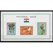 1964 Ghana Mi.198-200/B14 Pictorial issue 4,00 €