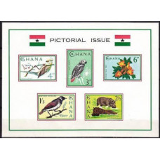 1964 Ghana Mi.201-205/B15 Pictorial issue, 10,00 €