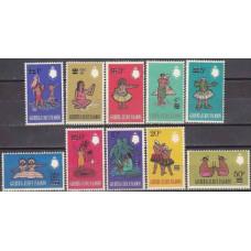1966 Gilbert & Ellice Michel 105-109,11-12,114,116-17** 12.00 €