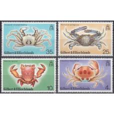 1975 Gilbert & Ellice Mi.232-235 Sea fauna 12,00 €