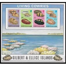 1975 Gilbert & Ellice Mi.236-239/B2 Sea fauna 25,00 €