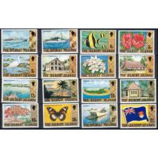 1976 Gilbert & Ellice Mi.264-276 Fauna and flora 21,00 €