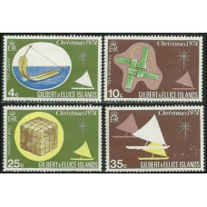 1974 Gilbert & Ellice Mi.225-228 Ships with sails 2,70 €