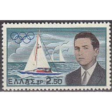 1961 Greece Michel 747 Olympiad Kamitet 1.00 €