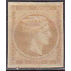 1868 Greece Michel 24* Ernest Meyer 20.00 €