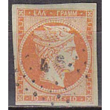 1861 Greece Michel 4 used Ernest Meyer 700.00 €