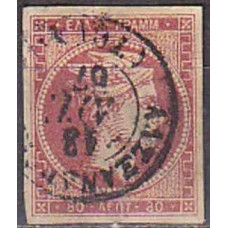 1861 Greece Michel 7 used Ernest Meyer 150.00 €