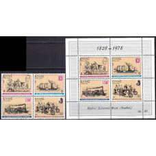 1978 Greece Mi.1308-1311+B1 Transport 2,20 €