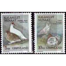 1987 Greenland Mi.176-177 Birds 6.00