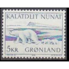 1976 Greenland Mi.96 Sea fauna