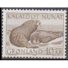 1973 Greenland Mi.83 Sea fauna 3,50 €