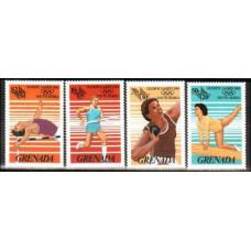 1986 Grenada Michel 1538-1541 1988 Olympiad Seoul 5.00 €