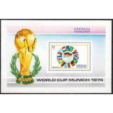 1974 Grenada - Grenadines Mi.25/B2 1974 World championship on football of Munchen 1,50 €