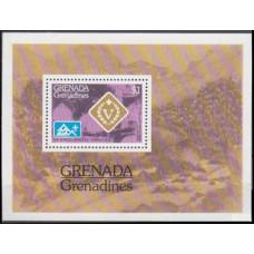 1975 Grenada - Grenadines Mi.94/B11 Scaut 1,20 €