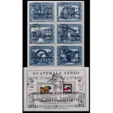 1974 Guatemala Mi.979-984VB+B16b UPU / overprint black 20.00 €