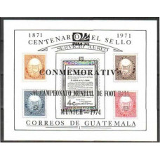 1974 Guatemala Michel B15 1974 World championship on football of Munchen Overprint - # B11 17.00 €
